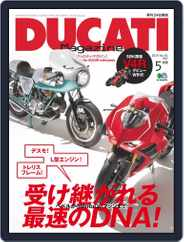Ducati (Digital) Subscription May 1st, 2019 Issue