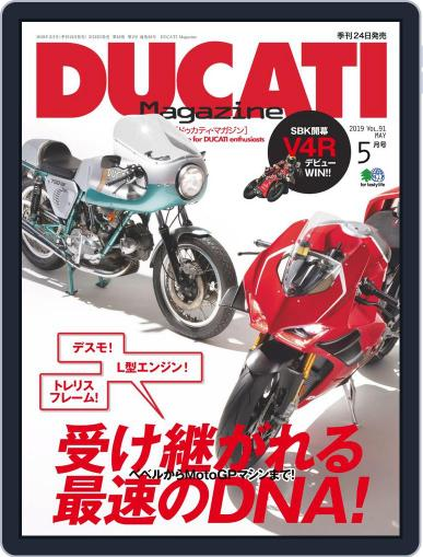Ducati (Digital) May 1st, 2019 Issue Cover