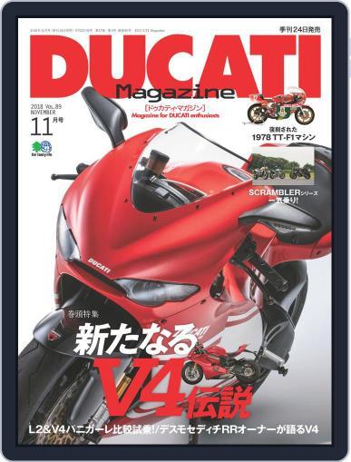 Ducati (Digital) September 28th, 2018 Issue Cover