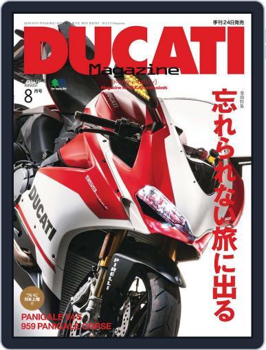Ducati (Digital) June 29th, 2018 Issue Cover