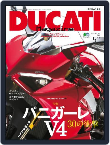 Ducati (Digital) March 24th, 2018 Issue Cover