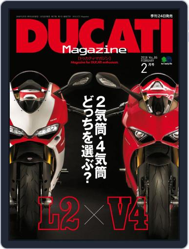 Ducati (Digital) January 6th, 2018 Issue Cover