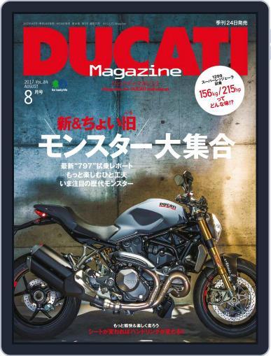 Ducati (Digital) June 29th, 2017 Issue Cover