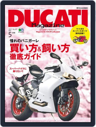 Ducati (Digital) March 1st, 2017 Issue Cover