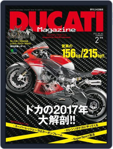 Ducati (Digital) January 25th, 2017 Issue Cover