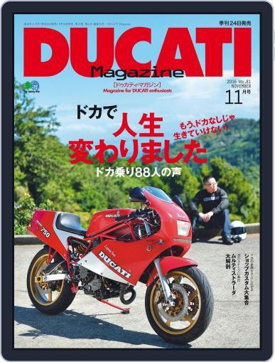 Ducati (Digital) September 23rd, 2016 Issue Cover