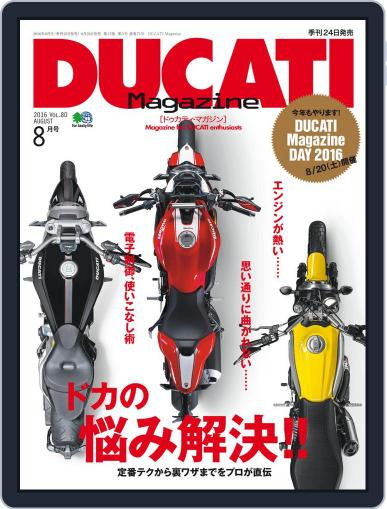 Ducati (Digital) June 27th, 2016 Issue Cover