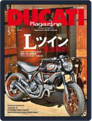 Ducati (Digital) Subscription March 27th, 2016 Issue