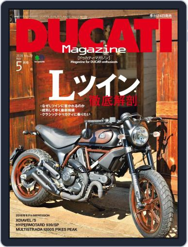 Ducati (Digital) March 27th, 2016 Issue Cover