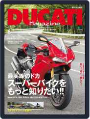 Ducati (Digital) Subscription July 2nd, 2015 Issue