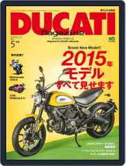 Ducati (Digital) Subscription April 10th, 2015 Issue