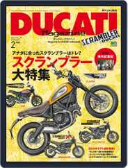 Ducati (Digital) Subscription January 7th, 2015 Issue