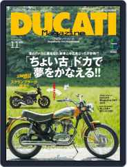 Ducati (Digital) Subscription October 7th, 2014 Issue