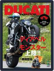 Ducati (Digital) Subscription July 1st, 2014 Issue