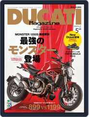 Ducati (Digital) Subscription April 4th, 2014 Issue