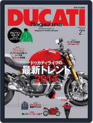 Ducati (Digital) Subscription January 15th, 2014 Issue