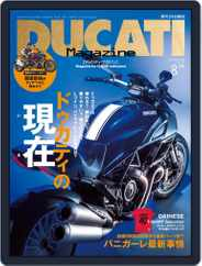 Ducati (Digital) Subscription July 4th, 2013 Issue