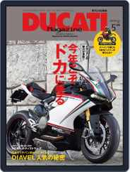 Ducati (Digital) Subscription April 1st, 2013 Issue