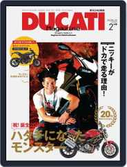Ducati (Digital) Subscription January 7th, 2013 Issue