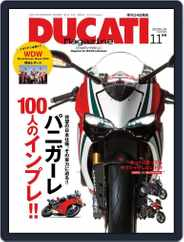 Ducati (Digital) Subscription November 29th, 2012 Issue