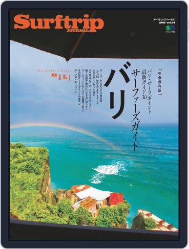 Surftrip JOURNAL サーフトリップジャーナル (Digital) February 15th, 2019 Issue Cover