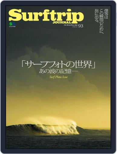 Surftrip JOURNAL サーフトリップジャーナル (Digital) August 1st, 2018 Issue Cover