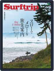Surftrip JOURNAL サーフトリップジャーナル (Digital) Subscription October 29th, 2017 Issue