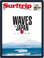 Surftrip JOURNAL サーフトリップジャーナル (Digital) Subscription April 30th, 2017 Issue