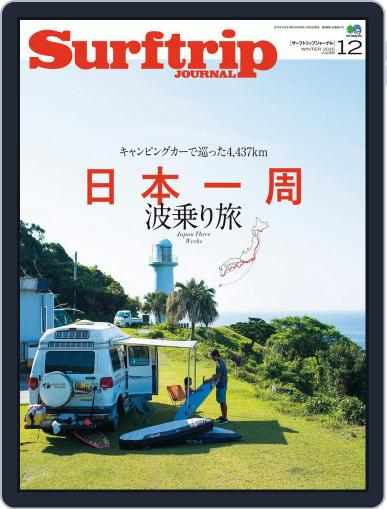 Surftrip JOURNAL サーフトリップジャーナル (Digital) October 23rd, 2016 Issue Cover