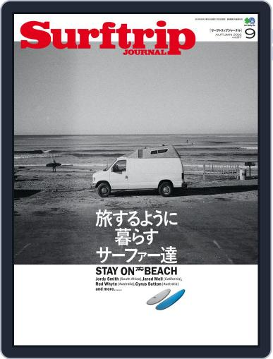 Surftrip JOURNAL サーフトリップジャーナル (Digital) July 24th, 2016 Issue Cover