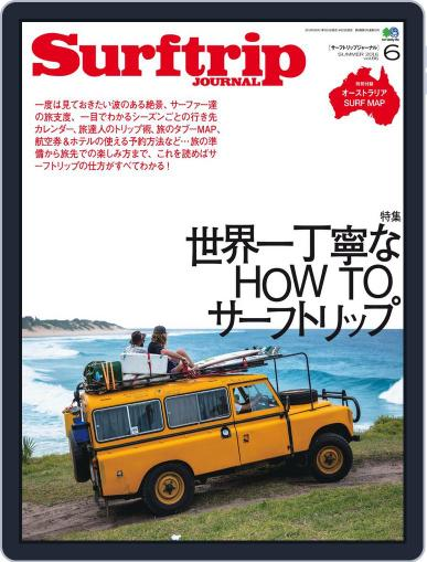 Surftrip JOURNAL サーフトリップジャーナル (Digital) April 25th, 2016 Issue Cover