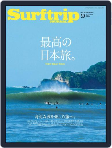 Surftrip JOURNAL サーフトリップジャーナル (Digital) July 28th, 2015 Issue Cover
