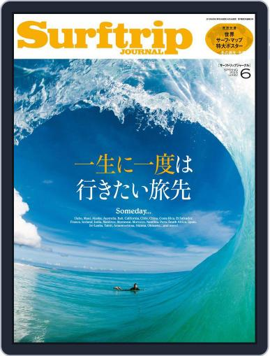 Surftrip JOURNAL サーフトリップジャーナル (Digital) April 28th, 2015 Issue Cover