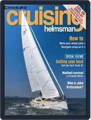 Cruising Helmsman (Digital) Subscription August 1st, 2019 Issue