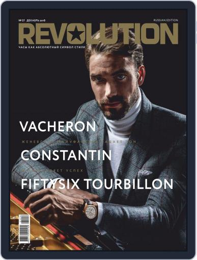 Revolution Россия (Digital) December 1st, 2018 Issue Cover