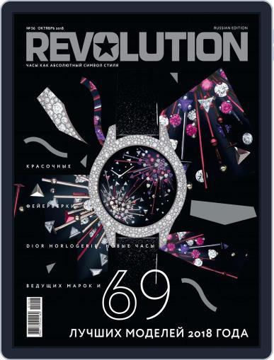 Revolution Россия (Digital) October 1st, 2018 Issue Cover