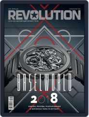 Revolution Россия (Digital) Subscription June 1st, 2018 Issue