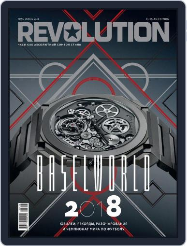 Revolution Россия (Digital) June 1st, 2018 Issue Cover