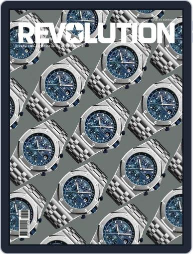 Revolution Россия (Digital) March 1st, 2018 Issue Cover
