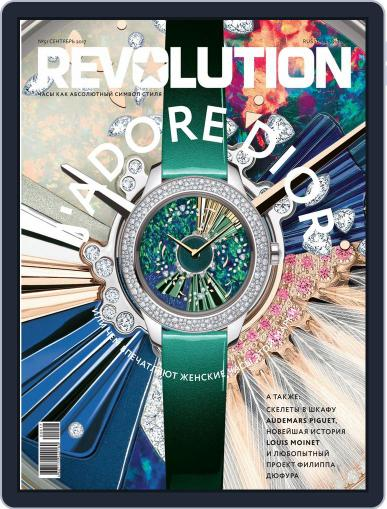Revolution Россия (Digital) September 1st, 2017 Issue Cover
