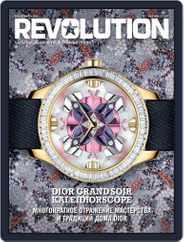 Revolution Россия (Digital) Subscription November 1st, 2016 Issue