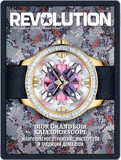 Revolution Россия (Digital) November 1st, 2016 Issue Cover