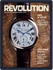 Revolution Россия (Digital) Subscription September 7th, 2016 Issue