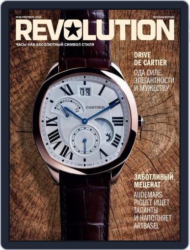 Revolution Россия (Digital) September 7th, 2016 Issue Cover