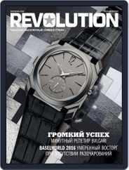 Revolution Россия (Digital) Subscription May 1st, 2016 Issue