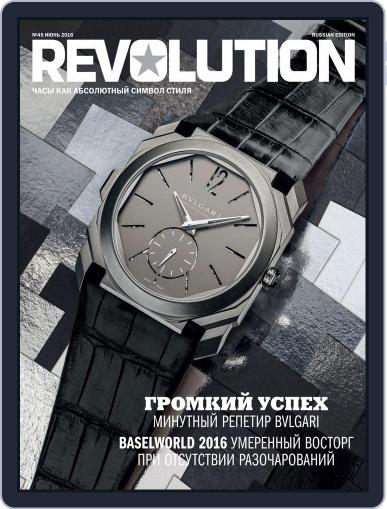 Revolution Россия (Digital) May 1st, 2016 Issue Cover