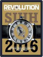 Revolution Россия (Digital) Subscription March 1st, 2016 Issue