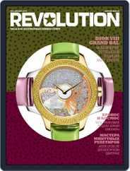 Revolution Россия (Digital) Subscription December 1st, 2015 Issue