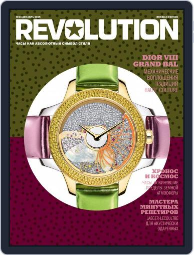 Revolution Россия (Digital) December 1st, 2015 Issue Cover