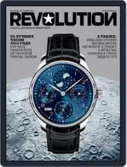 Revolution Россия (Digital) Subscription October 1st, 2015 Issue